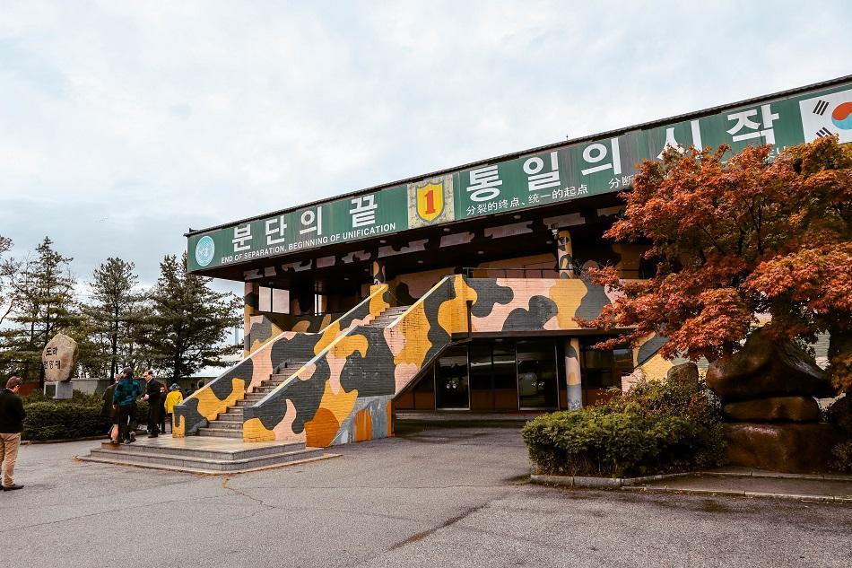 Dora Observatory DMZ South Korea entrance