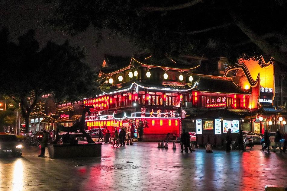 Qintai Road by night, Chengdu