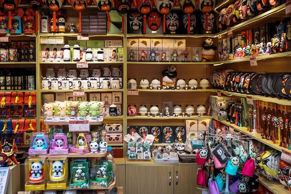 Chengdu souvenirs