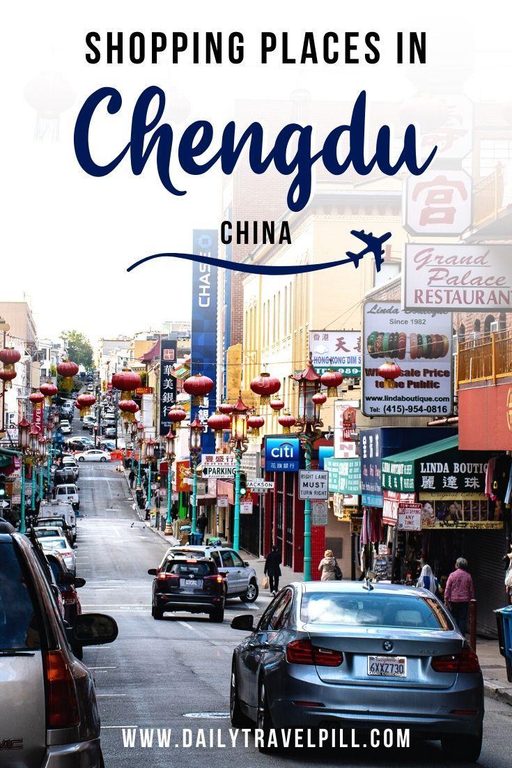 Where to go shopping in Chengdu, China