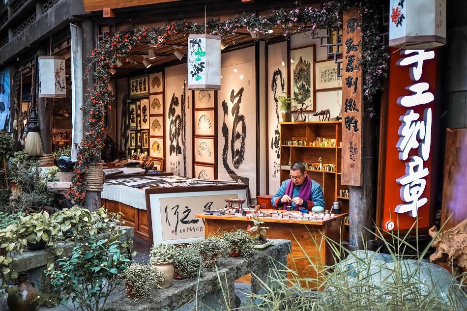 Jinli Street Chengdu calligrapher art