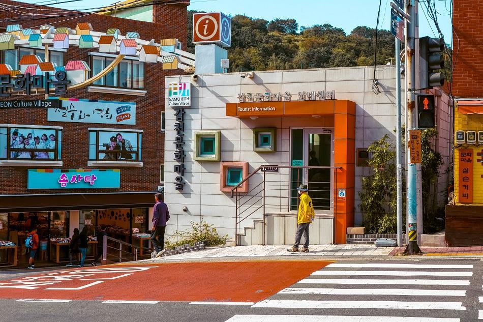 Gamcheon Culture Village information center