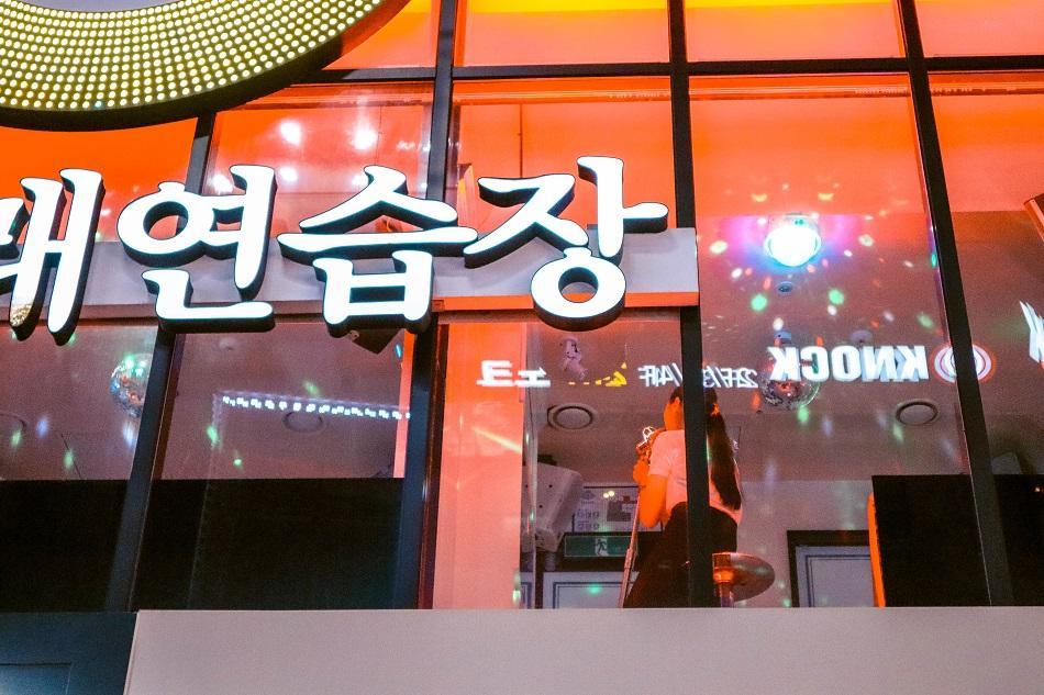 Hongdae Karaoke, Seoul