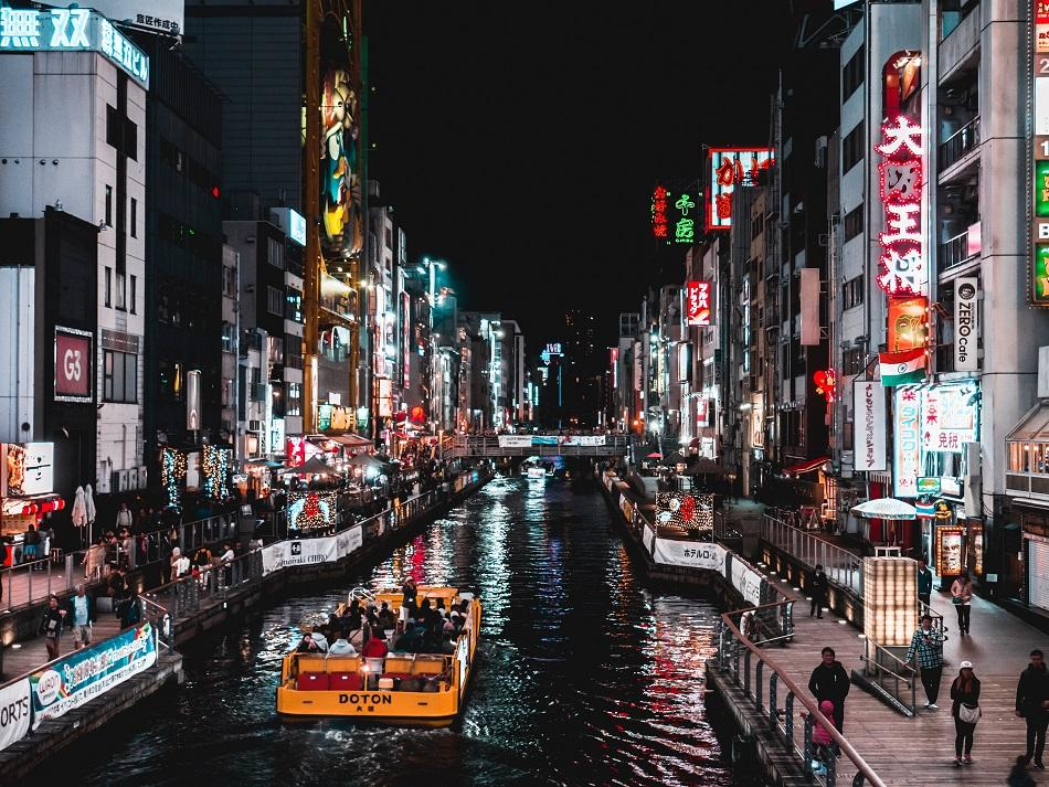 Dotonbori by night in Osaka