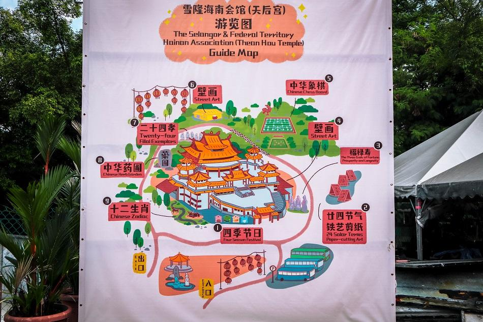 Thean Hou Temple, Luala Lumpur map