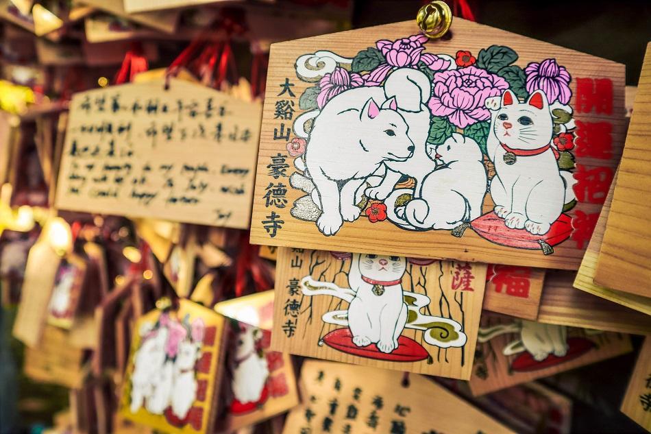 Gotokuji Temple Tokyo wooden ema plaque