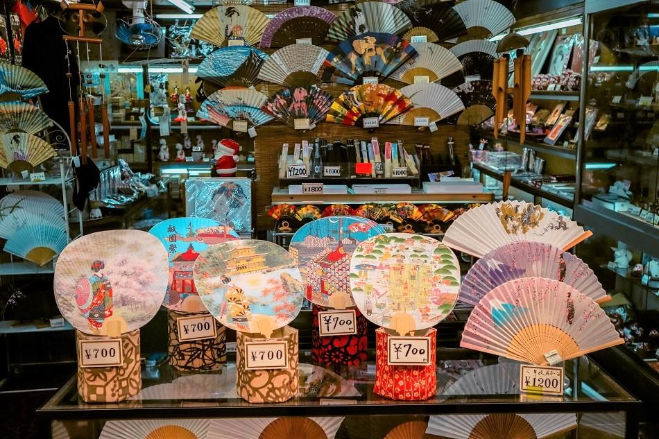 Teramachi Street Kyoto shops