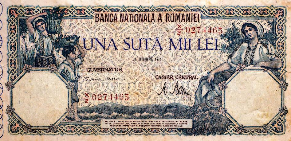 Old banknote from Romania. Romania gift ideas, Romanian souvenirs